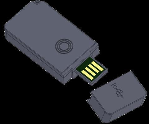 Wireless USB Stick (UWB)
